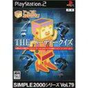 【中古】【メール便送料無料!!】SIMPLE2000シリーズ Vol.79 アッコにおまかせ! THE パーティークイズ PlayStation 2