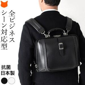 ビジネスリュック メンズ 本革 通勤 ダレス バッグ 横型 ブリーフケース 2way A4 軽い PC対応 パソコン 収納 13インチ バックパック 仕事 出張 リュックサック キャリーオン 日本製 ブランド ARTPHERE アートフィアー