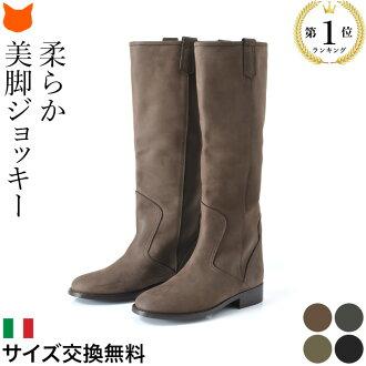 CORSO ROMA 9 意大利製 高筒 磨砂皮 低跟 粗跟 靴 真皮 新款 正規品