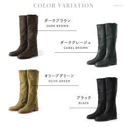 美しいラインが魅力のコルソローマ9ロングブーツ/美しいラインが魅力のコルソローマ9ロングブーツ/