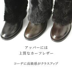 コルソローマ9イタリア製ムートンジョッキーブーツロングブーツCORSOROMA9|レディース靴乗馬ブーツローヒール本革インポートおしゃれ人気ブランドレザーシープスキンブーツムートンブーツもこもこ美脚脚長効果