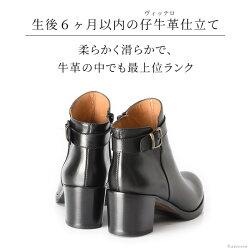 本革ブーティー太ヒール黒ショートブーツコルソローマブーティCORSOROMA9|イタリア製歩きやすいチャンキーヒールアーモンドトゥミドルヒール6センチ6cm7センチ7cmサイドジップシンプルサイドベルト靴レディースブランドブラックブラウン送料無料