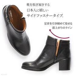 本革ブーティー太ヒール黒ショートブーツコルソローマ9ブーティCORSOROMA9|イタリア製チャンキーヒールアーモンドトゥミドルヒール6センチ6cmサイドジップファスナー靴ブランドブラックブラウン送料無料小さいサイズ大きいサイズ