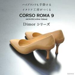 CORSOROMA9コルソローマ9イタリア製エナメルパンプス|ヒールハイヒールフォーマルポインテッドトゥ痛くないレザーレディース本革通勤用疲れにくいフォーマルパンプス靴大人おしゃれきれいめヒールパンプス30代40代ブラックベージュ