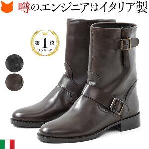 上質なレザーにこだわるイタリア製エンジニアブーツ/コルソローマ9[CORSO ROMA9]ブーツ/ショー...