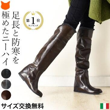 コルソローマ 9 2way ニーハイ ブーツ 本革 イタリア製 ブランド CORSO ROMA 9|レザー 防寒 暖かい 黒 ブラック ブラウン ローヒール 折り返し ボア ファー ロングブーツ ムートン ぺたんこ 歩きやすい 靴 疲れない 冷え症の30代、40代、50代の女性におすすめ 22cm 25.5cm