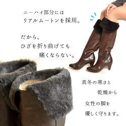 コルソローマ9イタリア製二—ハイムートンブーツ2wayロングブーツCORSOROMA9|6cmヒール革レザーブランドレディース靴折り返しボアブーツ秋冬本革シープスキンブーツもこもこ美脚脚長効果きれいめ