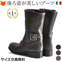 本革エンジニアブーツレディースコルソローマ9CORSOROMA9ショートブーツイタリア製|ワークブーツミドルブーツレザー黒ブラック茶色ブラウングレー靴ブランドキレイめ大きいサイズ送料無料
