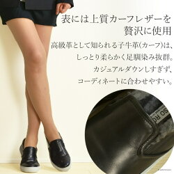 レザースリッポン本革黒ブラックコルソローマ9CORSOROMA9レディースイタリア製ムートンボア|厚底インヒールスニーカー靴ブランドカジュアルキレイめ大きいサイズ小さいサイズ送料無料