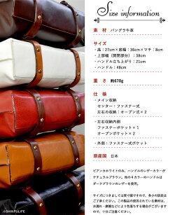 日本製A4対応サーチトートバッグレザーバッグレディース収納大容量通勤バッグカプチェットヴィオレット|バッグ本革白黒赤茶バッグカジュアルバッグ通勤バッグビジネスバッグ軽い軽量プレゼント贈り物送料無料