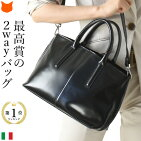 http://image.rakuten.co.jp/shinfulife/cabinet/apparel/delconte/del4112_9.jpg