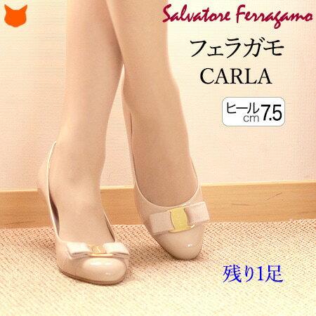 フェラガモ パンプス エナメル ベージュ CARLA70 Salvatore Ferragamo 正規品 レディース 靴 ブランド おしゃれ 大きい サイズ 26.5 cm