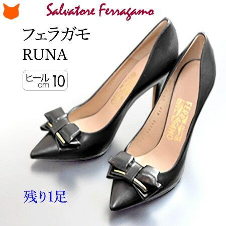 フェラガモ ポインテッドトゥ パンプス RUNA Salvatore Ferragamo フェラガモ レディース 靴 ブランド 正規品 ブラック 黒 大きいサイズ 25cm