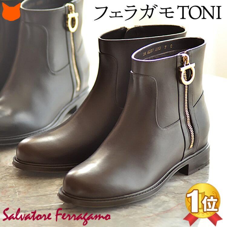 【残り2足】フェラガモ ショートブーツ ブーティ レディース 靴 Salvatore Ferragamo TONI 内ボア サイドジップ ブラウン ローヒール