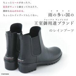 Foxumbrellasフォックスアンブレラサイドゴアブーツレインブーツラバーブーツショートブーツ|シューズレインシューズサイドゴアワークブーツレディース長靴雨雪日本製防水おしゃれイギリス製ブランドガーデニングアウトドア送料無料
