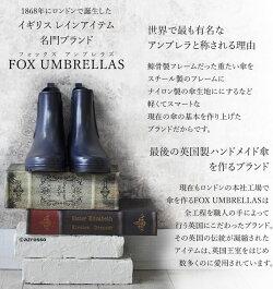 Foxumbrellasフォックスアンブレラサイドゴアブーツレインブーツラバーブーツショートブーツ シューズレインシューズサイドゴアワークブーツレディース長靴雨雪日本製防水おしゃれイギリス製ブランドガーデニングアウトドア送料無料
