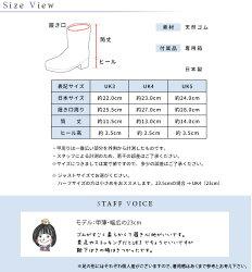 レインブーツサイドゴアレディースショート日本製Foxumbrellasフォックスアンブレラズラバーブーツショートブーツ|天然ゴム長靴黒ネイビーブラウン防水おしゃれかわいいかっこいい大人1万円10000円天然ゴムブランドガーデニングアウトドア送料無料