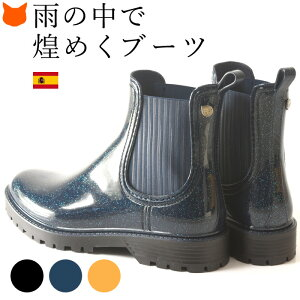 レイン ブーツ チェルシー レディース ショート サイドゴア 軽量 レインシューズ おしゃれ 大きいサイズ 25cm 雨の日 靴 ラメ ブラック 黒 ネイビー イエロー