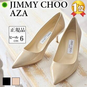 JIMMY CHOO AZA 搪瓷 漆皮 皮革 5厘米高跟鞋CHOO 247 黑色 米色 真皮