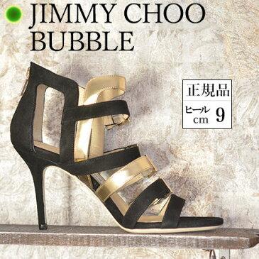 ジミーチュウ ハイヒール バブル サンダル BUBBLE JIMMY CHOO|133 ヒール 8cm 9cm オープントゥ ブラック 黒 ゴールド 本革 レザー スエードレザー ベルト 正規品 レディース 靴 レザー フォーマル 送料無料