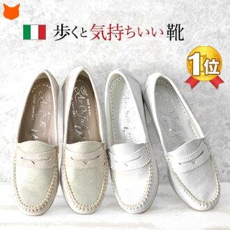 NEW ITALIA SHOES 楔形鞋底 5厘米 舒適鞋 楔皮 真皮 米色 白色
