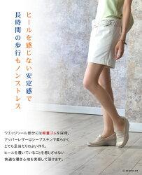 疲れないウエッジソールローファーコンフォートシューズ本革 厚底ヒール5cm5センチ軽い軽量 痛くない疲れない歩きやすい履きやすい靴おしゃれ柔らかい革レザーイタリア製白ホワイトベージュ旅行送料無料レディース
