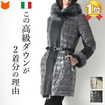 イタリア製 ダウンコート ロング レディース ロングコート ダウン 軽量 コート ブランド ロング丈 ベルト 付き アウター ファー アイボリー ベージュ ブラック グレー 冬 おしゃれ 大きいサイズ