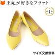 ポインテッドトゥ フラット パンプス スペイン王室御用達 人気 ブランド プーラロペス pura lopez |カラーパンプス レディース 幅広 ぺたんこ ペタンコ ローヒール バレエシューズ フラットシューズ 痛くない 疲れない 靴 スペイン製 送料無料(AH421)