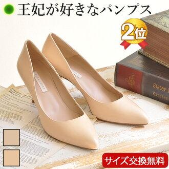 PURA LOPEZ 真皮 女裝  6cm高跟鞋 尖頭鞋 不易疲勞  畢業儀式 婚禮儀式 合用