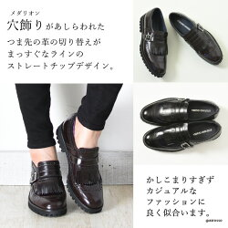 ステファノガンバタッセルオックスフォードシューズイタリア製本革レディースSTEFANOGAMBA おじ靴レザー送料無料マニッシュシューズメンズライクシューズインポートブランド靴軽い大人おしゃれきれいめ大きいサイズ