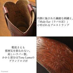 本革ウエスタンブーツTonyLamaトニーラマレディースバイカラーショートブーツレザーワークブーツ赤レッド黒チョコレート靴人気ブランドLadies100%VaqueroVF6026ヒールとんがりカウボーイカウガール送料無料