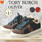 トリーバーチ スニーカー オリバー Tory Burch Oliver 32148413 正規品| 靴 もこもこ 防寒 暖かい 温かい ボア ぺたんこ ローヒール お洒落 おしゃれ かわいい 人気 おすすめ 旅行 疲れない 歩きやすい ブランド レッド 赤 黒 送料無料 レザー 本革 ムートン