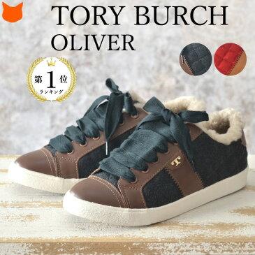 トリーバーチ スニーカー オリバー Tory Burch Oliver 32148413 正規品| 靴 もこもこ 防寒 暖かい 温かい ボア ぺたんこ ローヒール お洒落 おしゃれ かわいい 人気 おすすめ 旅行 疲れない 歩きやすい ブランド レッド 赤 黒 レザー 本革 ムートン 26cm