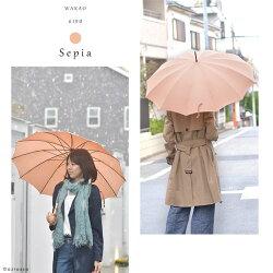 ワカオ長傘55cm大判日本製ブランドの美しい雨傘ウッドハンドル|wakaoかさ12本骨タッセルラタン籐軽いかっこいいブランドレディース和装や着物、浴衣にも似合う傘洋傘軽量プレゼントや贈り物にもおすすめおしゃれかわいいレッド赤