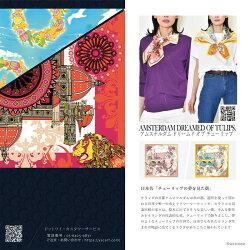 横浜スカーフドットワイ.Yシルクスカーフハンドブック19SSコレクション