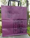 金精軒で買える「紙袋:紫色-金精軒ロゴ入」の画像です。価格は33円になります。