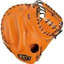 ゼット 硬式キャッチャーミット BPROCM820 オレンジ ブラウンひも 5637 高校野球  ボーイズ 大学野球 キャッチャー 縦型でポケット深めな東京ヤク