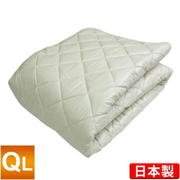 寝具, ベッドパッド・敷きパッド  160cm210cm 100 100 NNY-2015