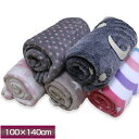 毛布 ハーフ サイズ 【最安値に挑戦】訳あり品 〔色柄おまかせ〕プリント柄毛布 ハーフケット 〔100×140cm〕 手洗い可能 ポリエステル毛布 Half Blanket 〔MF-140PT〕