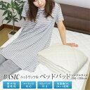 ベッドパッド シングルサイズ 100×205cm オールシー...