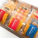 【ギフトボックス 17袋入り】揚げおかき 煎餅 せんべい 詰...