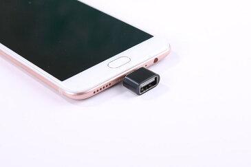 変換アダプタ OTG USB to Type C データ 移行 スマホ スマートフォン タブレット android Xperia アンドロイド エクスペリア フラッシュメモリ 画像 動画 保存 引っ越し 送料無料