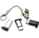 変換アダプタ Micro USB to Type-C ストラップ 付 全5色 アルミ製 Type C 変換アダプター アダプタ android Xperia Samsung Huawei 送料無料