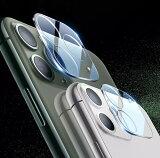 iPhone12 カメラレンズ 保護カバー ガラスフィルム iPhone 12 iPhone12Pro iPhone12ProMax Pro Max mini 送料無料