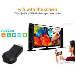 AnyCast Wi-Fi ドングルレシーバー ミラーリング iPhone/android/Mac/Windows Samsung Huawei Xperia テレビ ゲーム YouTube 中継 動画 画像 在宅 ワーク 授業 送料無料