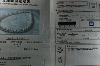 アコヤ 真珠   8.5mm  ネックレス  天女 花珠        532P15May16                  ポイント5倍