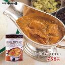 調理缶詰 インドカリー《チキン》缶【 新宿中村屋 カレー缶詰