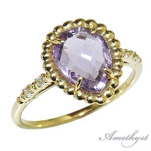 リング レディース K18 ゴールド アメジスト 指輪 Amethyst 紫水晶 しずく型 ダイヤモンド 2月誕生石 ギフト プレゼント  ラッピング無料 ケース付き 誕生日 クリスマス ホワイトデー