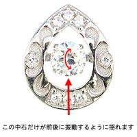 ブローチトゥインクルセッティングタイニーピンK18WGホワイトゴールドダイヤモンドダンシングストーン雫モチーフ【RCP】