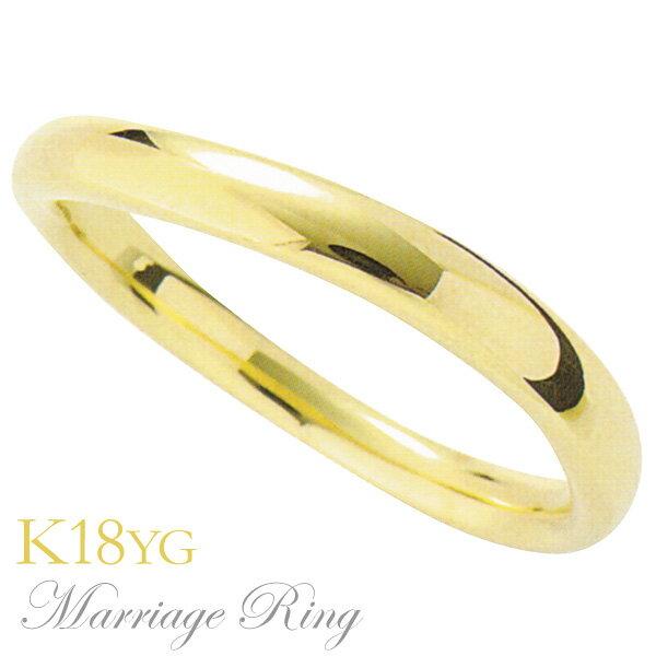 マリッジリング 結婚指輪 高品質 K18 イエローゴールド メンズ 2dm